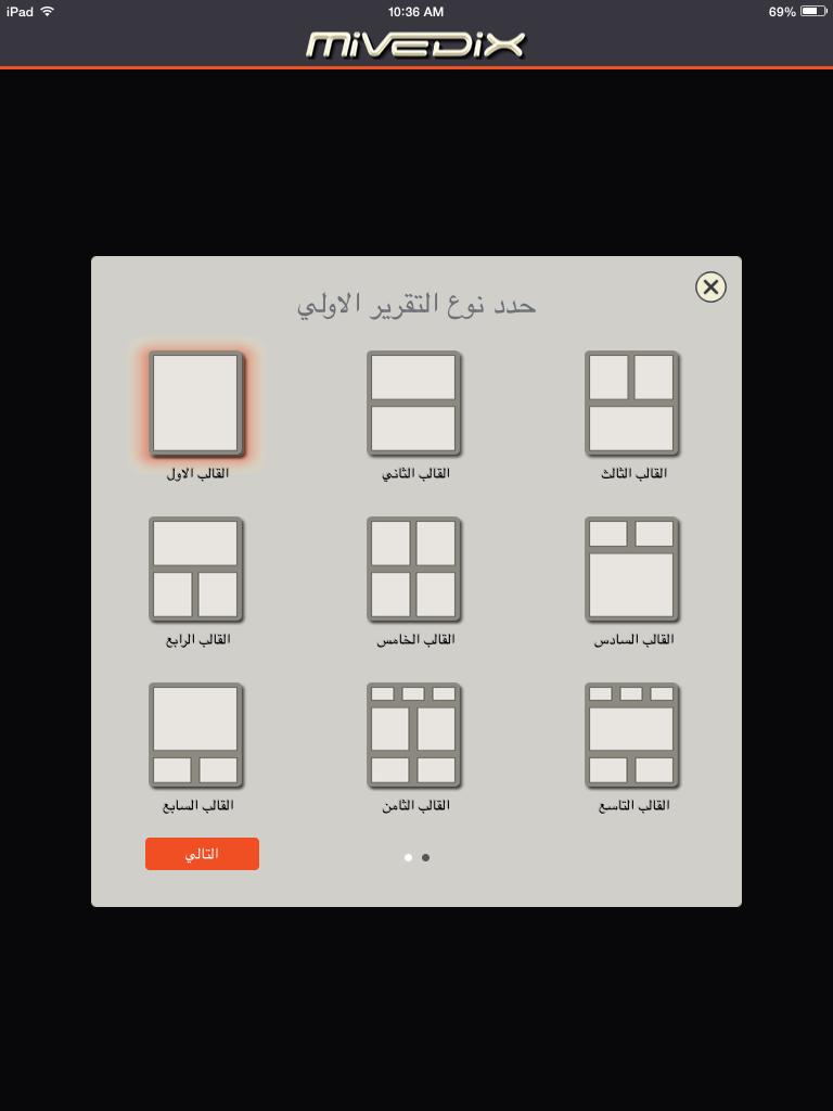 miVEDiX in Arabic: Translation GITEX Success